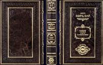 Библиотека «Великие Правители» (Gabinetto) (в 18-ти томах)