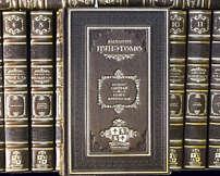 Библиотека «Великие полководцы» (Gabinetto) (в 25-ти томах)