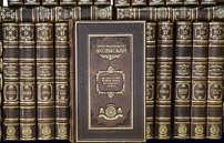 Библиотека «Великие путешествия» (Gabinetto) (в 44-х томах)