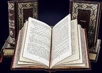 Библиотека всемирной литературы (в 200 томах)