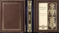Библиотека генерального директора (в 100 томах)