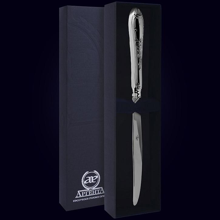 Нож десертный «Престиж»