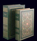 Коран в уникальном VIP-переплёте