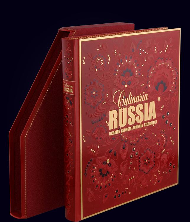 Книга «Кулинарное искусство России, Украины, Грузии, Армении и Азербайджана» на английском языке