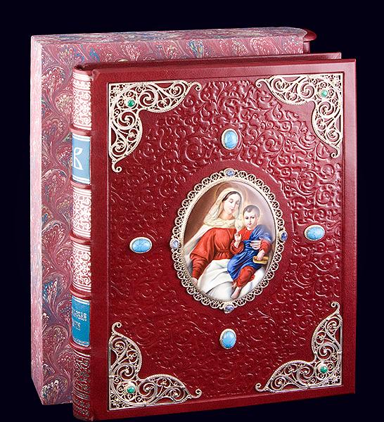 Книга «Евангельская история»