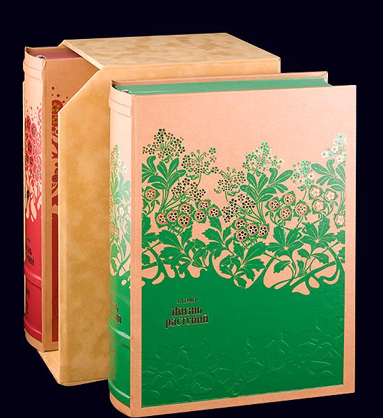 Книга Антон Кернер «Жизнь растений» в 2 томах