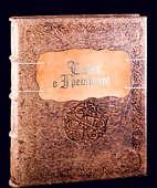 Книга «Сага о Греттире» в VIP-переплёте