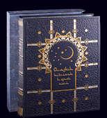Книга  «Сказки тысячи и одной ночи» в VIP-переплёте