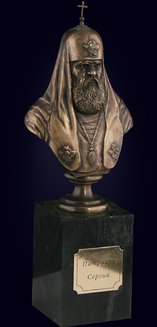 Бюст «Патриарх Сергий»