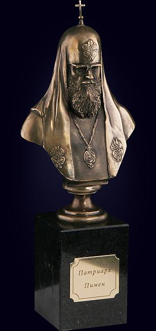 Бюст «Патриарх Пимен»
