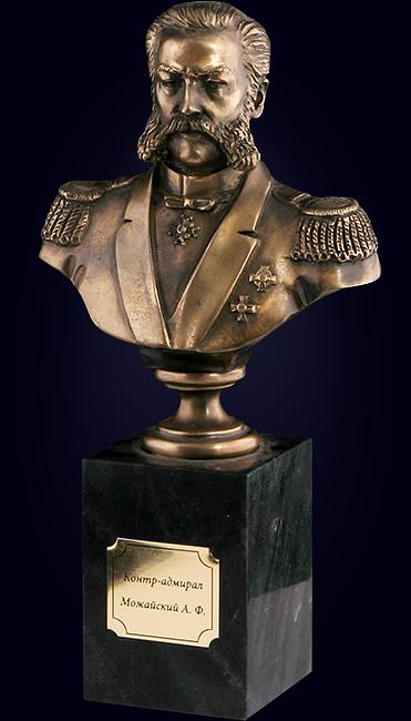 Бюст  «Контрадмирал Можайский»