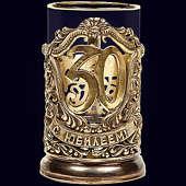 Подстаканник «Юбилейный 30» из латуни