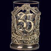 Подстаканник «Юбилейный 35» из латуни