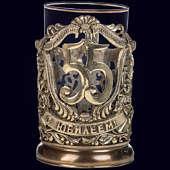 Подстаканник «Юбилейный 55» из латуни