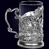 Подстаканник «Юбилейный 55» из латуни с серебрением