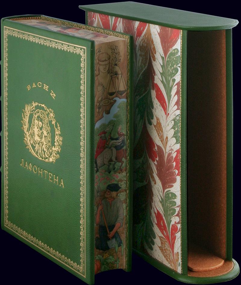 Книга «Басни Лафонтена»