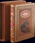 Книга «Паровозы»