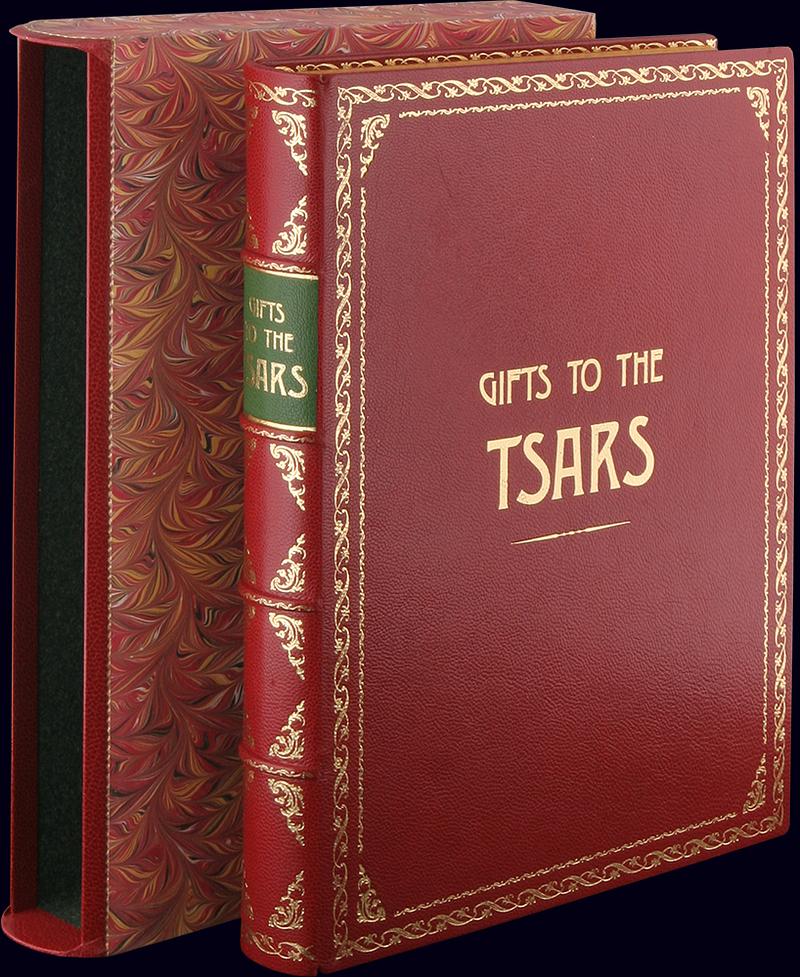 Книга «Gifts to the Tsars» на английском языке