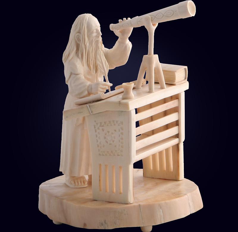 Миниатюрная скульптура «Астроном»