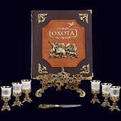 Книга «Охота Элит в наборе с классическими лафитниками»