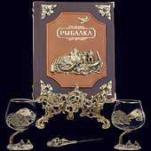 Книга «Рыбалка Элит в наборе с бокалами для коньяка Рыбалка + нож»