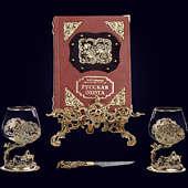 Книга «Русская охота Л.П. Сабанеев в наборе с бокалами для коньяка Кабан + нож»