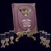 Книга «История Государства Российского в наборе с классическими лафитниками»