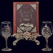 Книга «Вино и еда краткий курс для гурманов в наборе с винными бокалами Цветок»