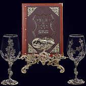 Книга «Вино и еда краткий курс для гурманов в наборе с винными бокалами Виноград»