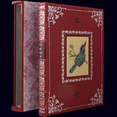 Книга «Птицы Азии» в переплёте с аметистами и серебром в индивидуальном футляре