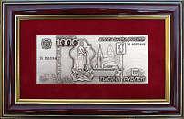 Плакетка «Тысяча рублей»
