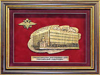 Панно «Здание Министерства Внутренних Дел России» (МВД России)