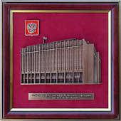 Плакетка «Совет Федерации Федерального Собрания РФ» в подарочной коробке