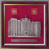 Плакетка «Государственная дума РФ» в подарочной коробке