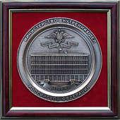 Плакетка «Министерство Внутренних Дел РФ» (МВД России)