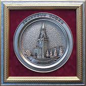 Плакетка «Спасская башня»