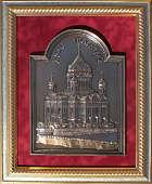Плакетка «Храм Христа Спасителя»