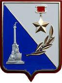 Плакетка «Герб Севастополя» на щите