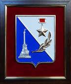 Плакетка «Герб Севастополя»