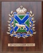 Плакетка «Герб Приморского края»