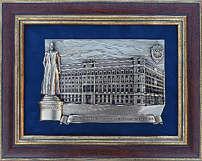 Плакетка «Здание Федеральной службы безопасности РФ» (ФСБ России)