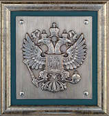 Плакетка «Эмблема Пограничной службы России»