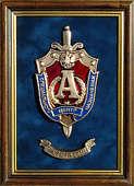 Плакетка «Эмблема центр специального назначения Альфа»
