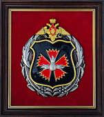 Плакетка «Эмблема Главного разведывательного управления Генерального штаба Вооружённых Сил РФ» (ГРУ)