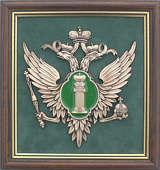 Плакетка «Эмблема Министерства Юстиции РФ» (Минюст России)