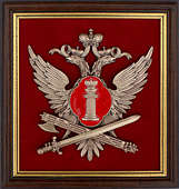 Плакетка «Эмблема Федеральной службы исполнения наказаний РФ» (ФСИН России)