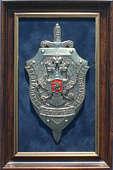 Плакетка «Эмблема Федеральной службы безопасности РФ» (ФСБ России) 28 см