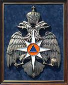 Плакетка «Эмблема МЧС России»  45 см