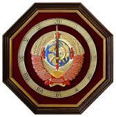 Настенные часы «Герб СССР»