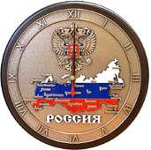 Настенные часы «Карта России» в подарочной упаковке
